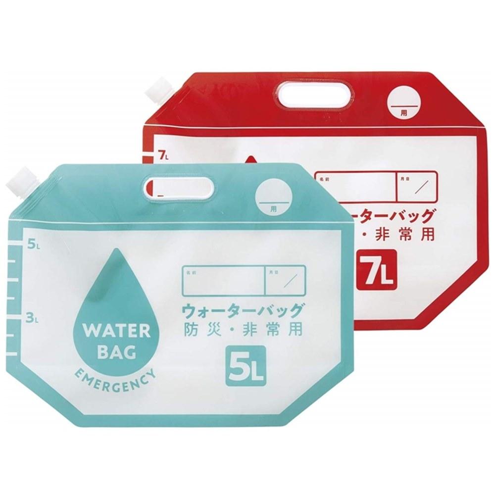日本COGIT緊急難儲水袋907340防災手提水袋(2入即5L、7L各一且可摺疊)