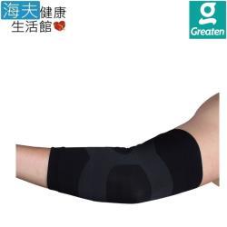 海夫健康生活館  Greaten 極騰護具 ET-FIT 區段壓縮機能護肘(超值2只)(PP0003EB)