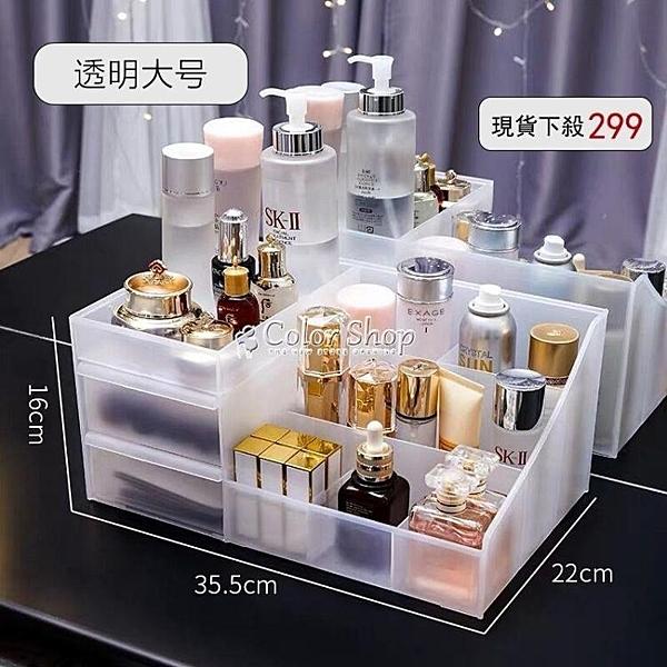 桌面化妝品收納盒現貨速出抽屜式塑膠置物架梳妝臺首飾 洛小仙女鞋igo