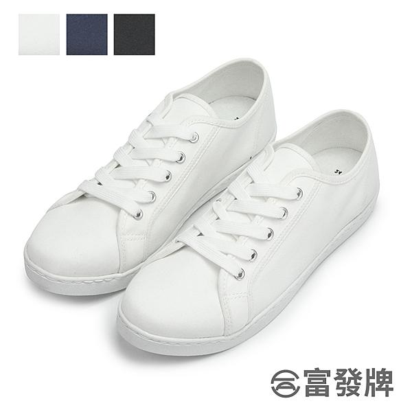 【富發牌】簡約布面休閒鞋-黑/米/藍 80T71