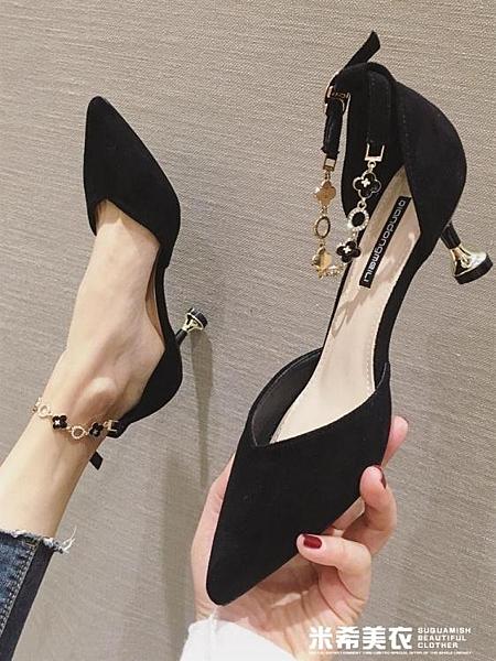 春季新款韓版百搭中空包頭涼鞋網紅水鑚法式高跟鞋女細跟尖頭女鞋 米希美衣