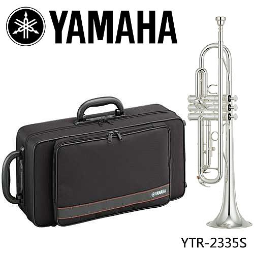 【非凡樂器】YAMAHA YTR-2335S 降B調小號/小喇叭/商品顏色以現貨為主【YAMAHA管樂原廠認證】