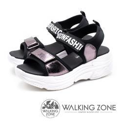 WALKING ZONE (女)韓系厚底增高涼鞋-鐵灰(另有銀)