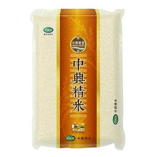 中興米 中興精米 3kg【康鄰超市】