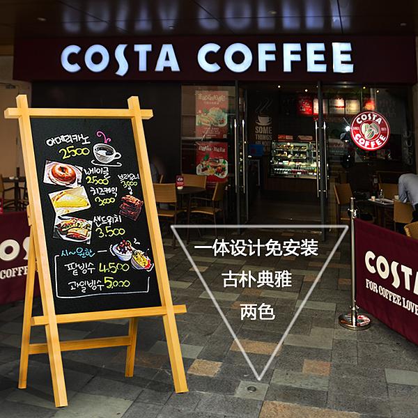 複古做舊立式手寫廣告小黑板 網咖啡館餐廳菜單宣傳板 快速出貨