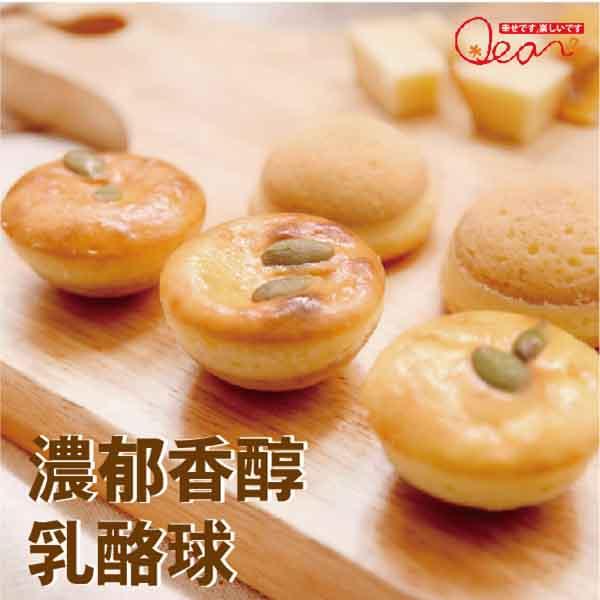 《品屋》濃郁香醇乳酪球(24入/盒,共2盒)