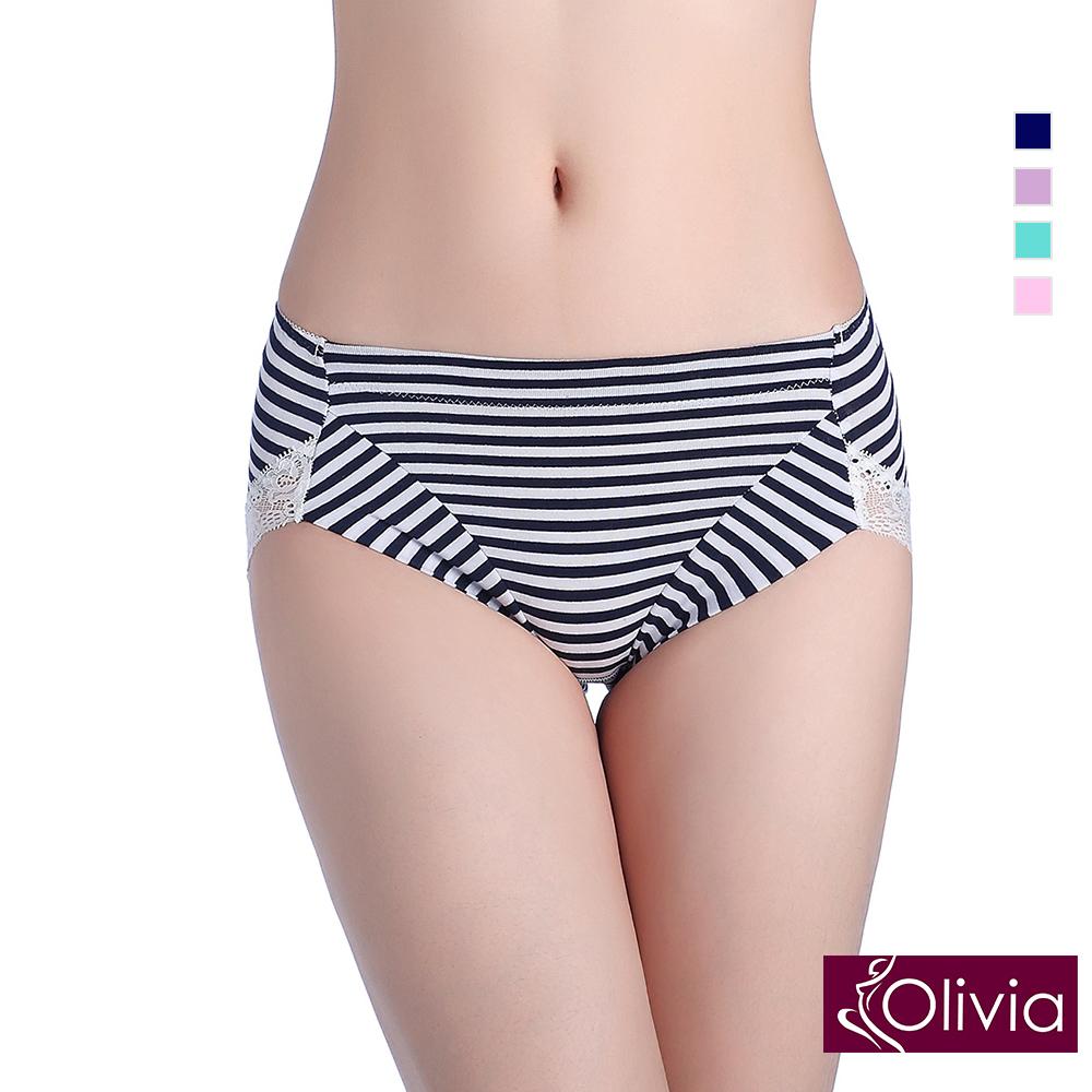 內褲 Olivia 包臀條紋無痕蕾絲棉質中高腰內褲-深藍
