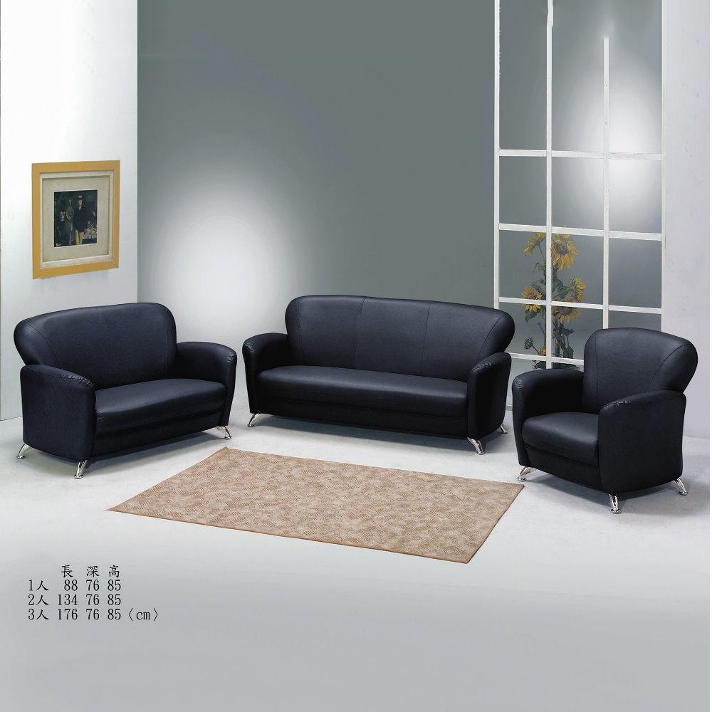 【MUNA】969型透氣皮沙發(三人座)(共四色)