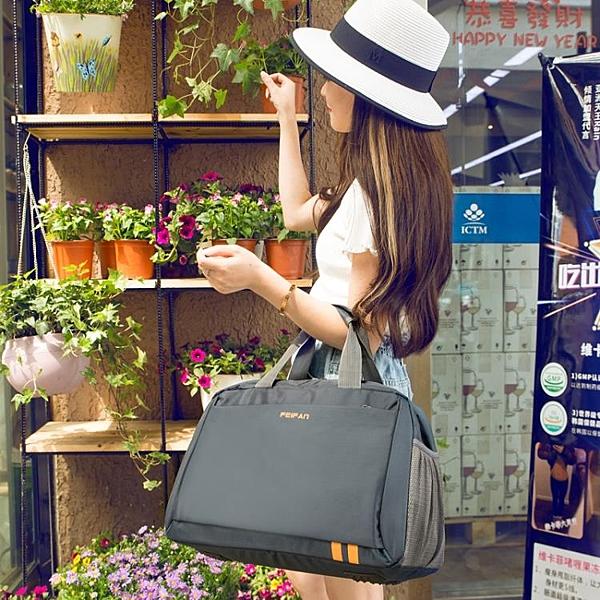 手提旅行包大容量手提旅行包女男側背短途旅游包出差行李包韓潮旅行袋健身包 榮耀 618