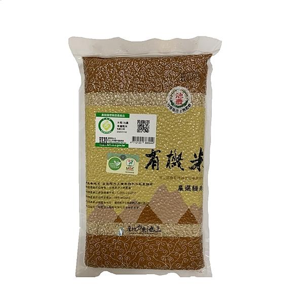 【池上鄉農會】池農有機糙米1kg/包
