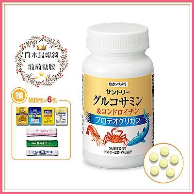 [隨機送6包]SUNTORY三得利 固力伸 葡萄糖胺+鯊魚軟骨(30日份)