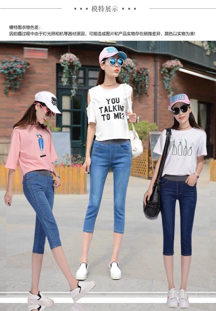 時尚休閒鬆緊顯瘦七分牛仔褲-預購