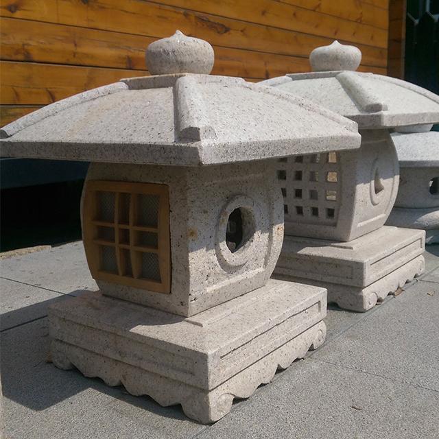 天下茶屋石燈 - H60cm