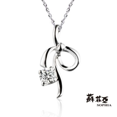 蘇菲亞SOPHIA -綺麗亞0.30克拉FVVS1鑽石項鍊