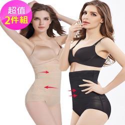 【莎邦婗】超高腰緹花塑腹三角翹臀褲買1送1 超值2件組 ( 05-7453)