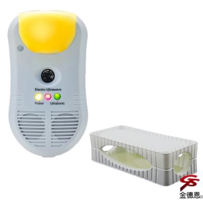 金德恩  室內外專用超強效型超音波三合一驅鼠機+3D超黏力捕鼠盒