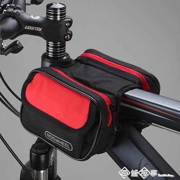 樂炫自行車包前梁包馬鞍包車前包騎行包防水山地車裝備配件上管包 西城故事