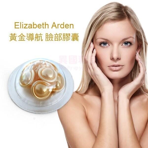 elizabeth arden 雅頓clx 黃金導航膠囊 7顆入 試用包