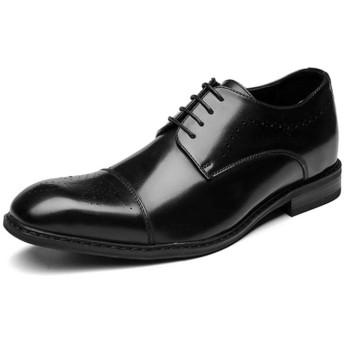 [スタジオ] 靴 ビジネスシューズ メンズ スクエアトゥ ストレートチップ 黒 フォーマル カジュアル 冠婚葬祭 内羽根 25.0cm 結婚式 軽量 クッション 軽量 防滑 高級靴 就活 通勤 普段 ドレスシューズ レースアップ ヒールアップ 紳士靴