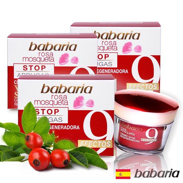 西班牙babaria9效麝香玫瑰活膚精華面霜50ml(超值3入)