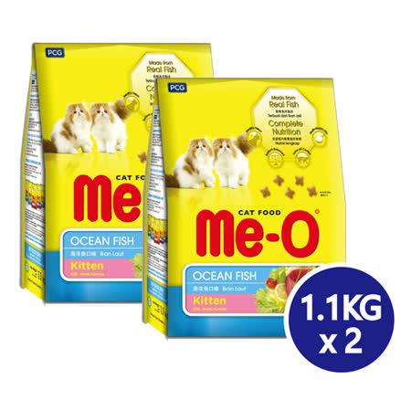 【Me-O】咪歐乾貓糧 - 幼貓海洋魚口味1.1kg x 2包