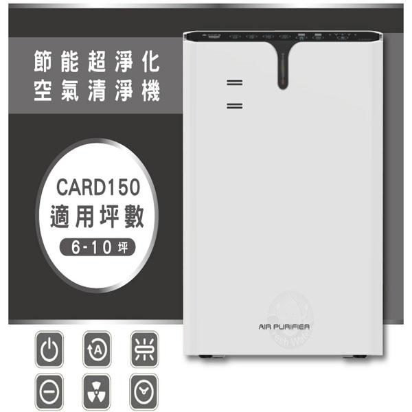 元山     DC變頻節能超淨化  空氣清淨機  YS-3730ACP