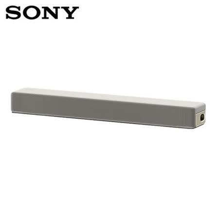 SONY 索尼 2.1 聲道單件式環繞音響 HT S200F 米白色