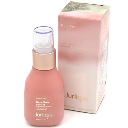 Jurlique茱莉蔻 珍稀玫瑰保濕潤透精華(30ml)
