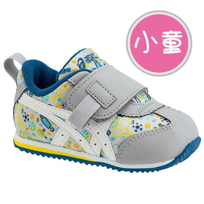 【滿額↘️再折$150】ASICS 學步鞋 運動鞋 小童慢跑鞋 IDAHO BABY SP系列 藍色球球 1144A031-020 20SSO