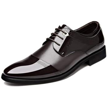 [VRGT] 紳士靴 ビジネスシューズ メンズ 通勤 リクルート 革靴 24.5cm レースアップ ドレスシューズ 結婚式 歩きやすい カジュアルシューズ 疲れにくい 二次会 おしゃれ 卒業式 フォーマル 入学式 クラブ 二次会 ブラウン お見合い オフィス