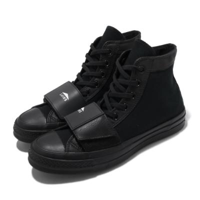 Converse 休閒 Chuck 70 聯名 男女鞋