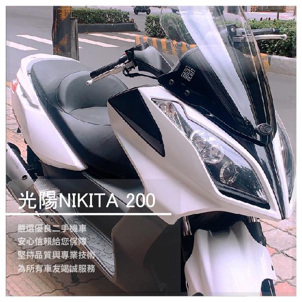 【映象車業】光陽系列 NIKITA 200