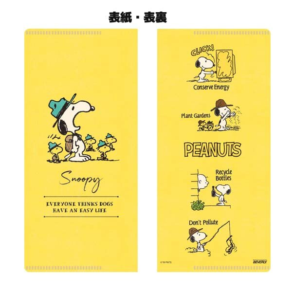 日本製 迪士尼 卡通造型口罩收納夾/多功能收納夾(黃色SNOOPY)*夏日微風*