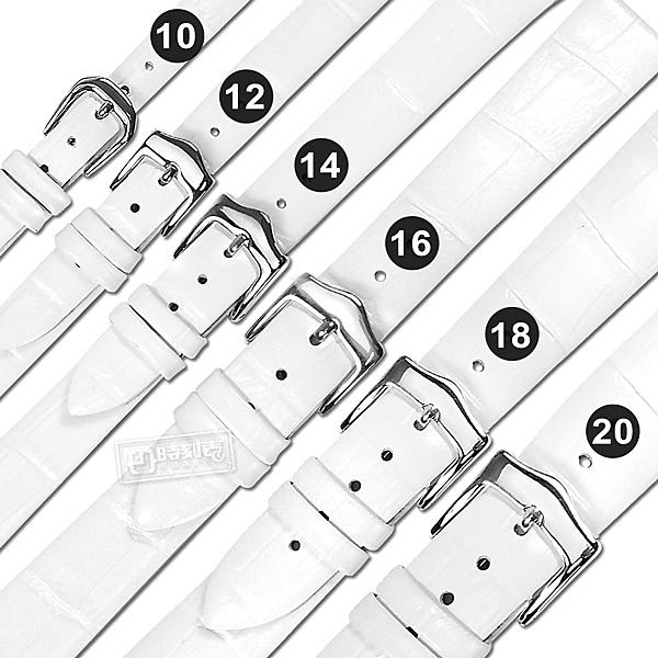 Watchband / 10.12.14.16.18.20 mm / 各品牌通用 真皮壓紋錶帶 不鏽鋼扣頭 白色 #809-03-WEST-S