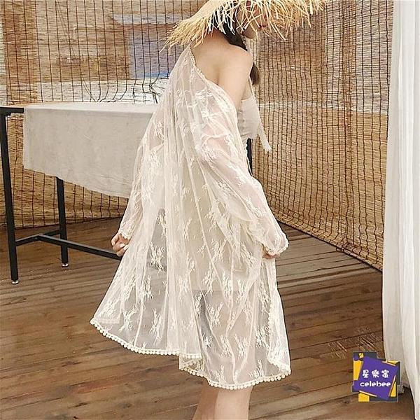 防曬衣 夏季沙灘游泳配裙子的蕾絲防曬服開衫上衣中長款超薄超仙女小外套