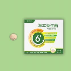 柏諦生技草本益生菌 30包/盒