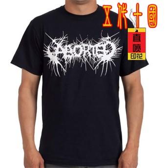 Grindcore アボーテッド aborted バンドTシャツ ロックTシャツ メンズ/レディース Tシャツ/夏服 スポーツ Tシャツ ブラック/半袖 Tシャ