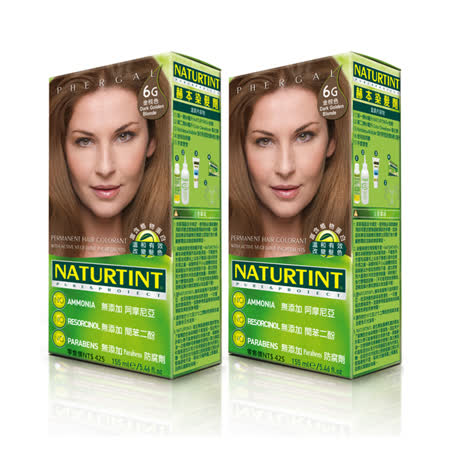 NATURTINT 赫本染髮劑 6G 金棕色 2入