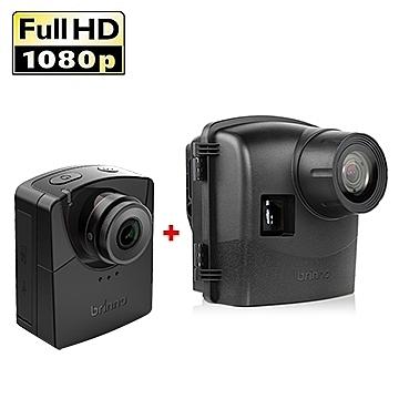 【贈64GB】Brinno TLC2000 縮時攝影相機 + ATH2000 防水電能盒 【含防水電能盒】共可裝18顆AA電池