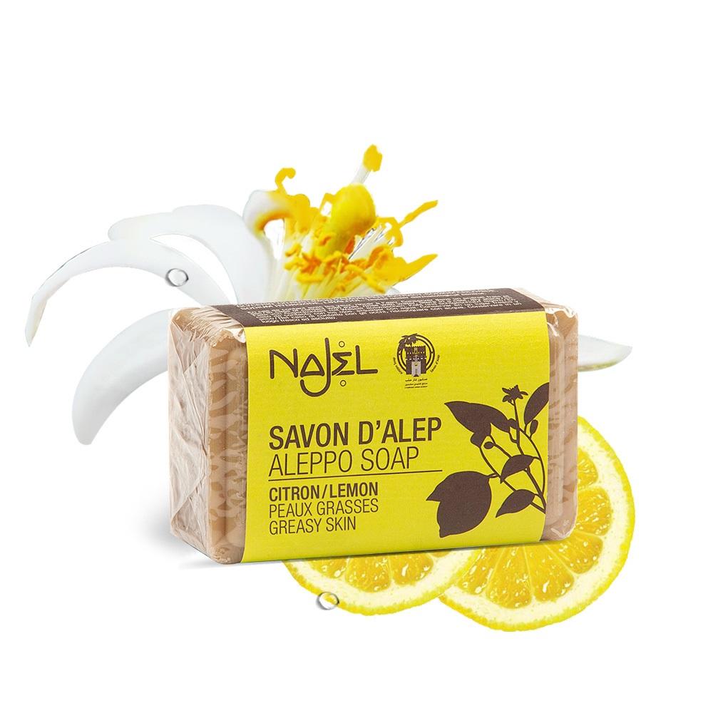 正宗敘利亞NAJEL 檸檬精油阿勒坡皂 100g