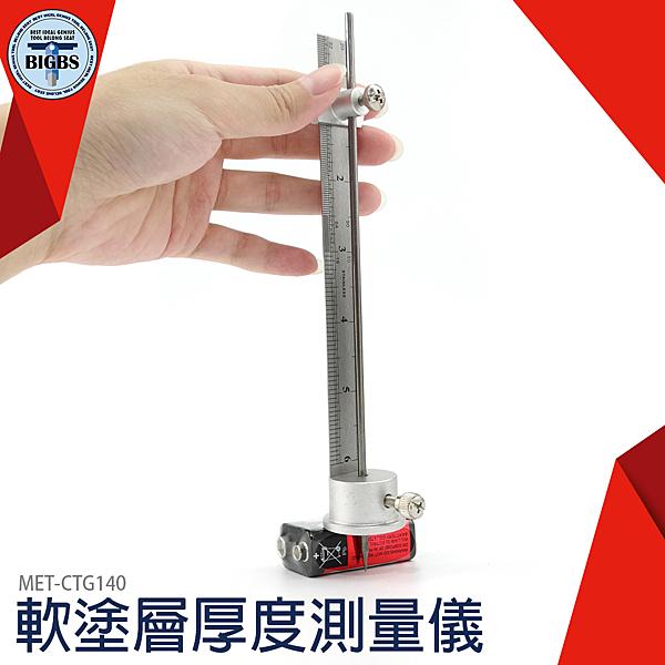 利器五金 針式礦物棉測厚儀 針形測厚儀岩棉板式 鋼結構防火塗料 機械式 CTG140