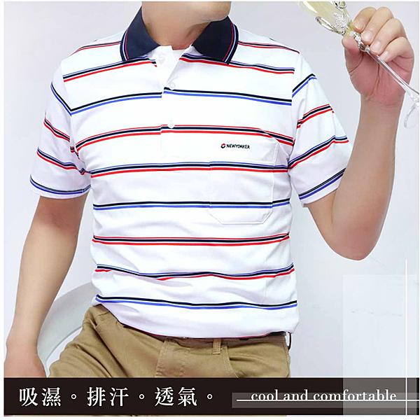 【大盤大】(C27799) 夏 台灣製 涼感衣 優惠 排行 節日 抗UV 速乾 運動衫 排汗衣 健身【2XL號斷貨】