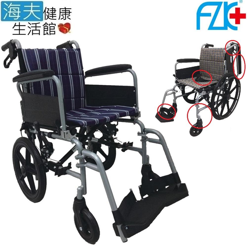 FZK 拆手 拆腳 折背 輪椅 18吋座寬 24吋後輪(K4-1824)