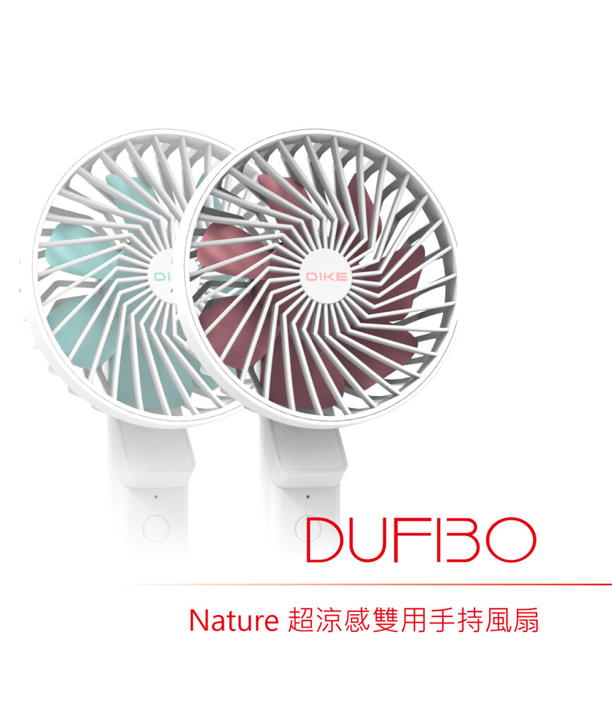 dike nature 超涼感雙用手持風扇-文青藍/愛戀粉 duf130