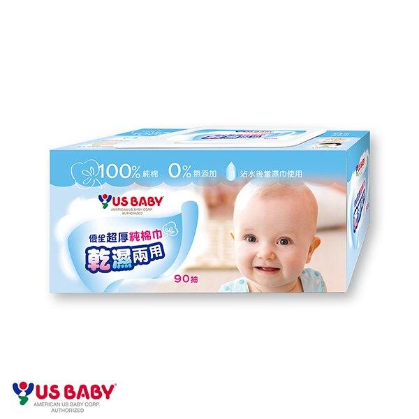 US BABY 優生 超厚型乾濕兩用純棉巾90抽【悅兒園婦幼生活館】