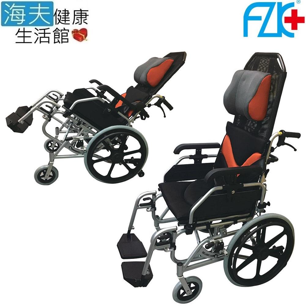 FZK 傾舒芙 頭靠 空中傾倒 移位 輪椅 16吋座寬 20吋後輪(AC1620)