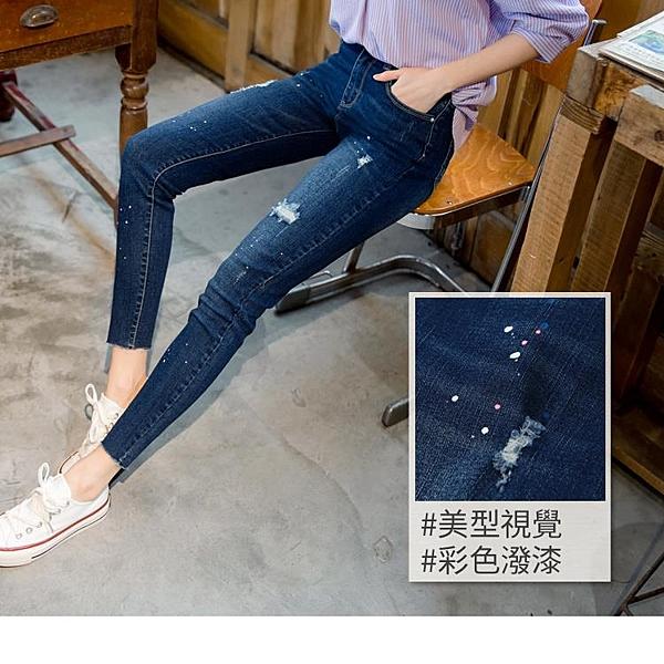 《BA5513》彩色潑漆彈力美型牛仔窄管褲--適 2L~7L OrangeBear