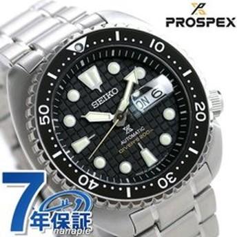 dポイントが貯まる・使える通販| セイコー プロスペックス ダイバーズウォッチ ネット流通限定モデル タートル 自動巻き メンズ 腕時計 SBDY049 SEIKO ブラック 時計 【dショッピング】 腕時計 おすすめ価格