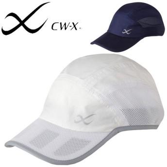 スポーツ キャップ 帽子 シーダブリュエックス CW-X ワコール Wacoal メンズ レディース ぼうし ランニング マラソン/DPO400