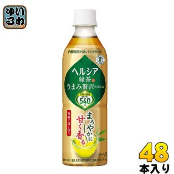 花王 ヘルシア緑茶 うまみ贅沢仕立て 500ml ペットボトル 48本 (24本入×2 まとめ買い)